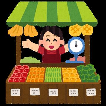 shopping_ichiba_yatai