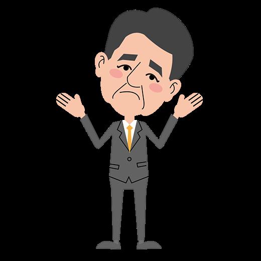 【衝撃】古市憲寿氏(35)、安倍首相にケンカを売るwww