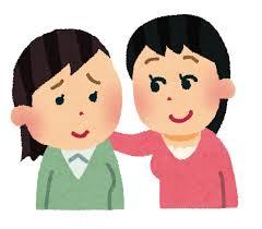 【元セクシー女優】吉沢明歩&麻美ゆまの現在がこちら