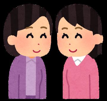 couple_egao_woman