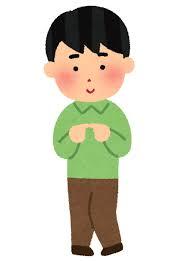 鈴木福くんが、2年ぶりに芦田愛菜ちゃんに会った結果www