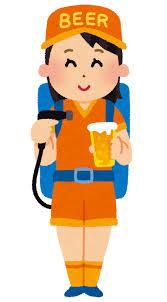 可愛すぎるビールの売り子・ほのか(24)さんの現在がすごい