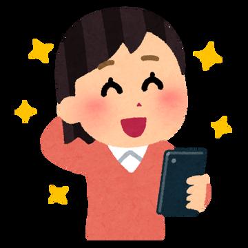 smartphone_happy_tereru_woman