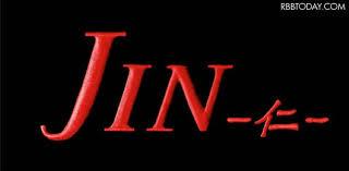TBSドラマ「JIN」再放送の視聴率wwwwwwwwww