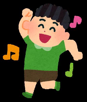 dance_boy2