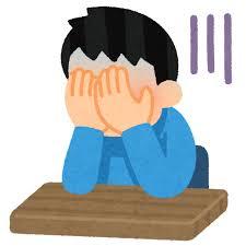 【衝撃写真】前田敦子の夫・勝地涼…「(家に)帰りたくない」