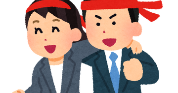 nininsankyaku_business