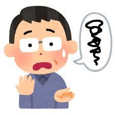 とくダネ! 呂律が回らない小倉智昭(73)に心配の声が続出