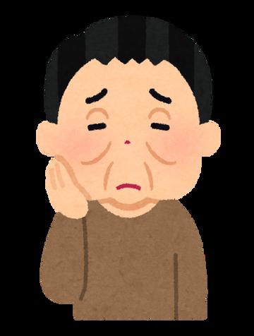 biyou_tarumi_man