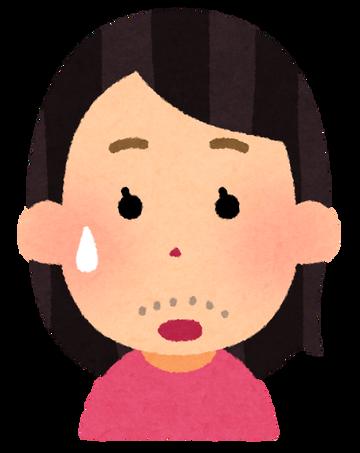 【画像】藤岡弘、さんの娘12がくっそ美人で草