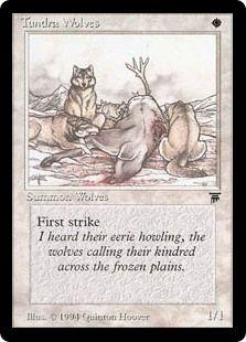ツンドラ狼