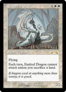 高みのドラゴン