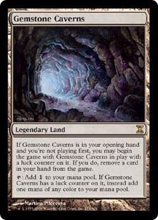 宝石の洞窟