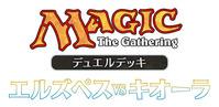 JP_MTGDDO_logo