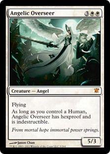 天使の監視者e