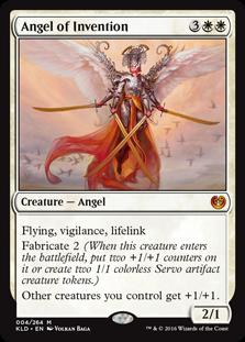 発明の天使