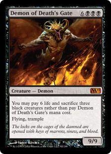 死の門の悪魔