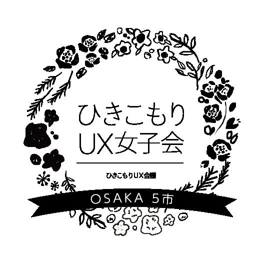 LOGO-UXjoshikaiOsaka2021_ol