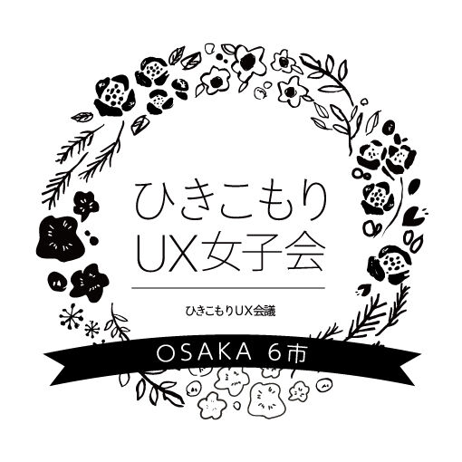 _LOGO-UXjoshikaiOsaka2020_ol