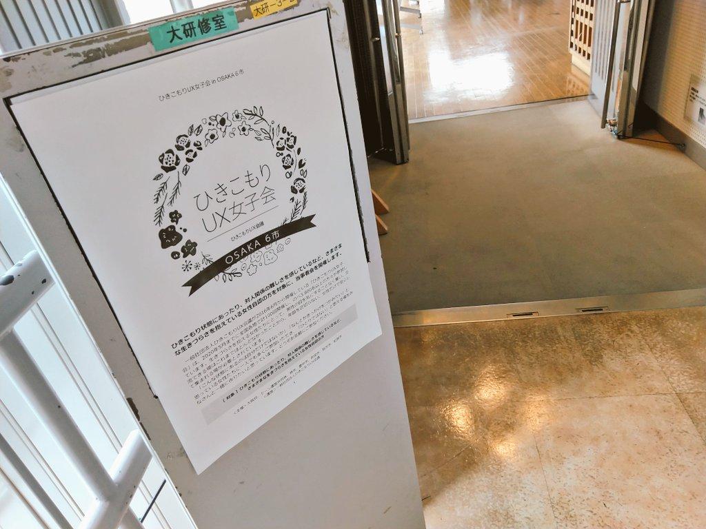 hirakatajyoshikai