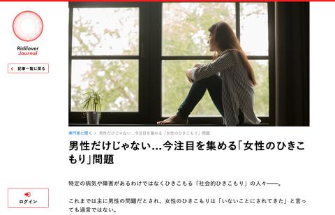 スクリーンショット 2019-05-08 14.10.52
