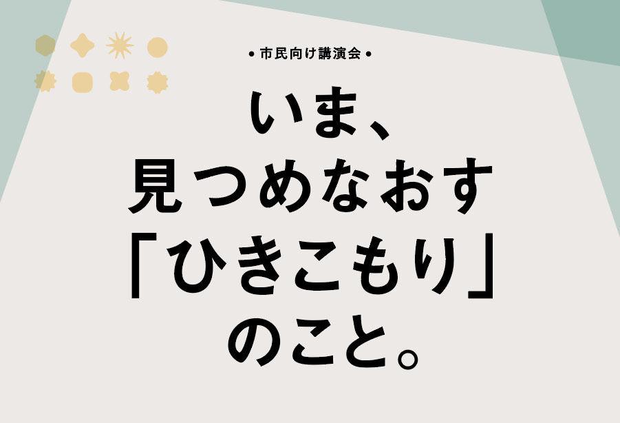 UXkouenkai-logo-2