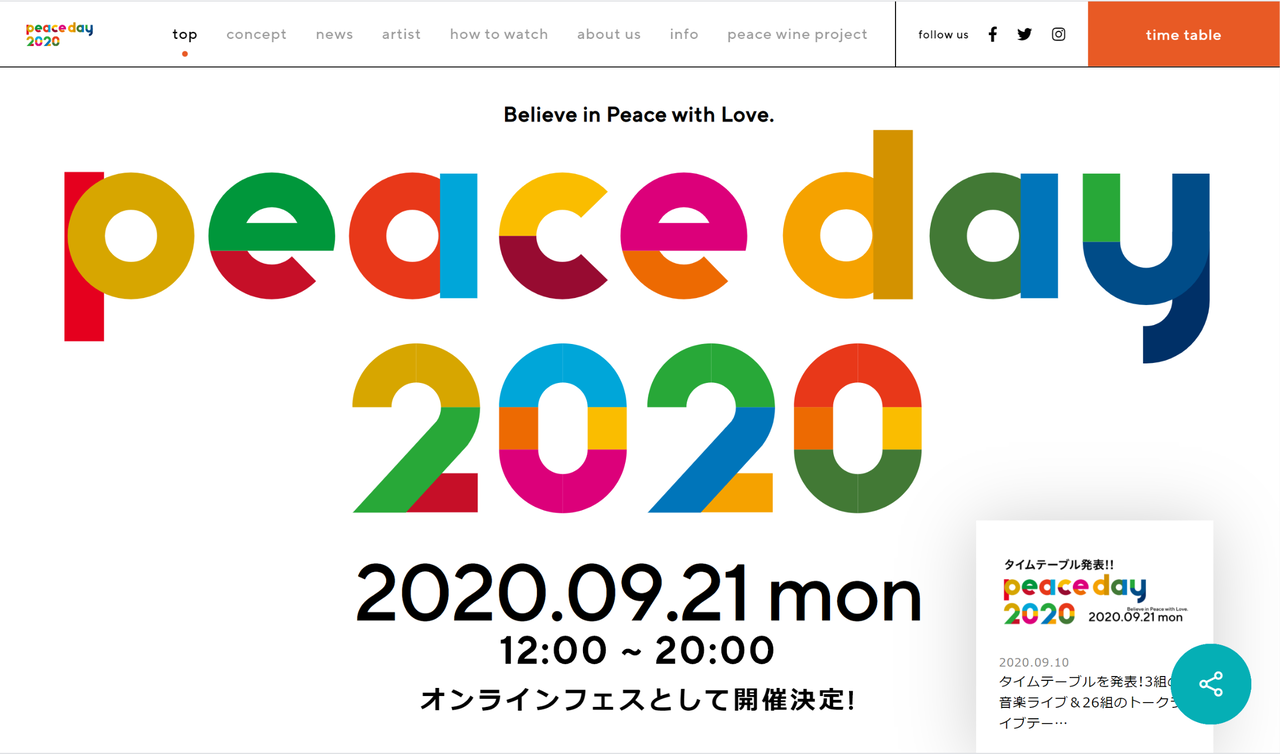 peace day2
