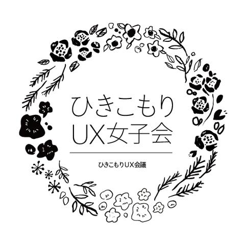 UXjoshikai-logo