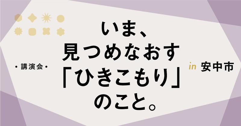 UXkouenkai_logo-annaka-2