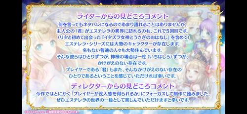 Screenshot_20210114-205846