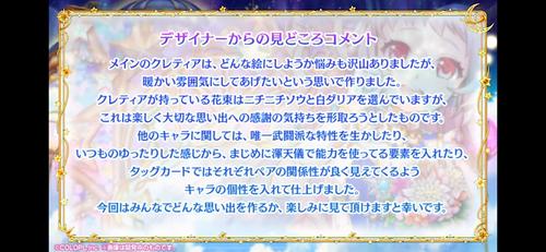 Screenshot_20210114-205749