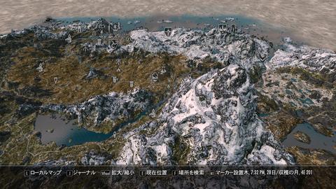 swm_map_onesp