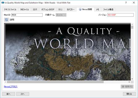 qwm_mo2_nexus_info