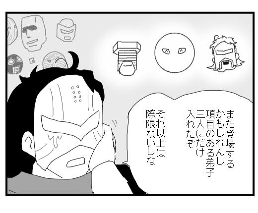yonnkoma2