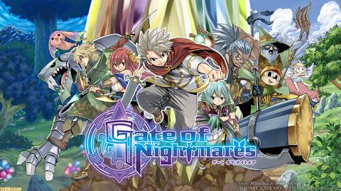 『ゲート オブ ナイトメア』真島ヒロ氏とスクウェア・エニックスによる完全新作王道冒険ファンタジーRPGが発表