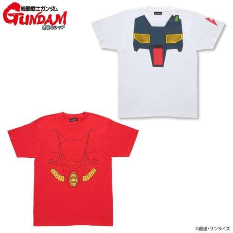 """《機動戦士ガンダム 逆襲のシャア》νガンダム、サザビーに""""なりきり"""" Tシャツに胸部をデザイン"""