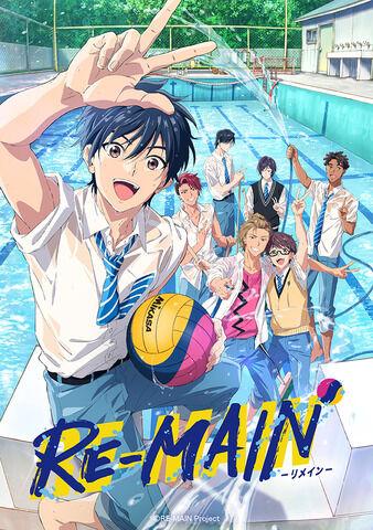 夏アニメ「RE-MAIN」内田雄馬、八代拓ら追加キャストに!キービジュアル公開