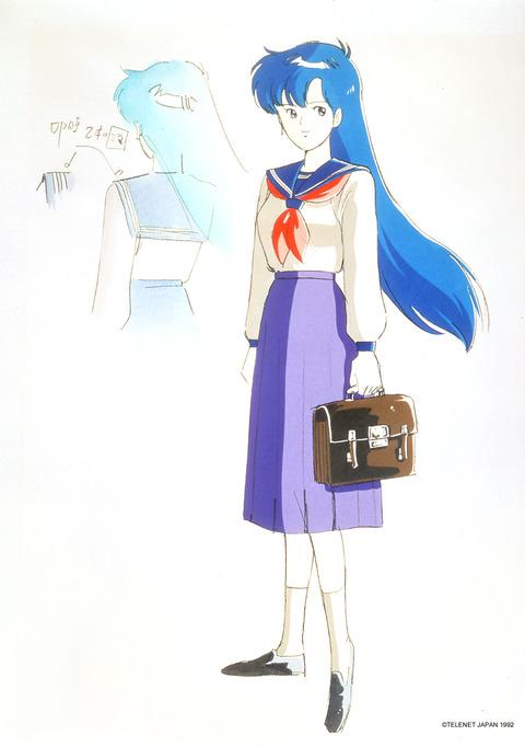 Yuko02