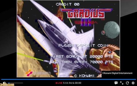 『グラディウスIII 伝説から神話へ』開発中! 『アーケードアーカイブス』今後リリース予定のタイトル一覧が公開【TGS2020】