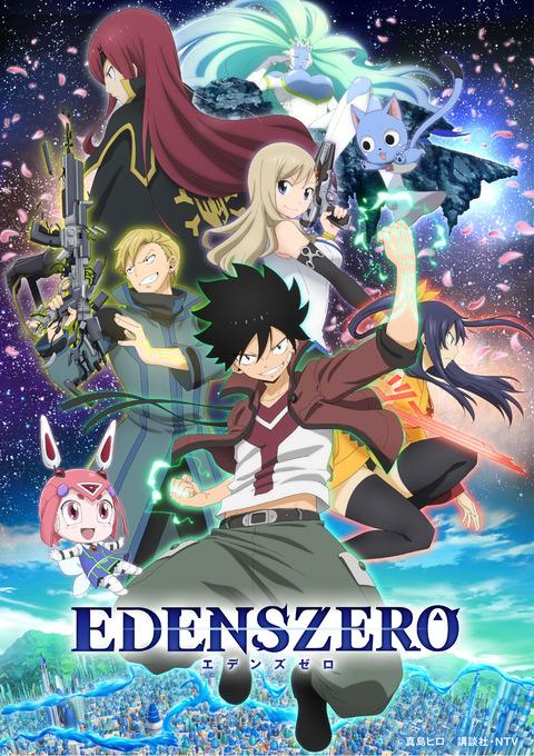 anime02-in