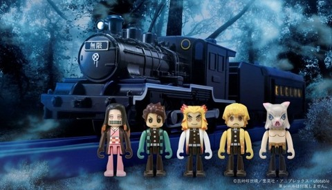 『鬼滅の刃』無限列車がプラレール化、今夏発売