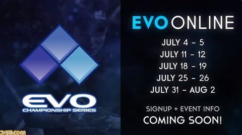 EVO Onlineの開催中止が発表。