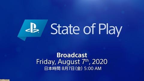 """プレイステーションの最新情報を紹介する動画番組""""State of Play""""が8月7日(金)午前5時より放送。"""