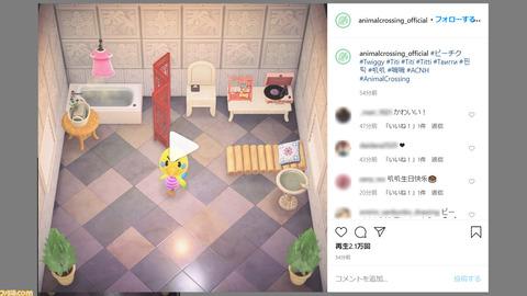 『あつ森』公式Instagramアカウントが開設。