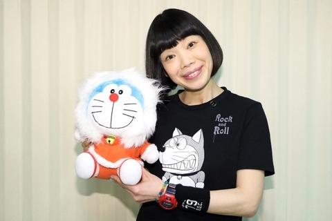 《水田わさびさん》お誕生日おめでとうございます。