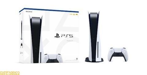 PS5、ノジマオンライン会員を対象とした第11回抽選販売が実施中。