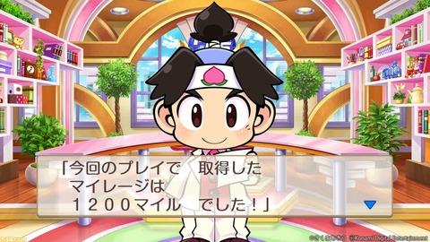 """Switch『桃鉄』無料アップデートにて新機能""""マイレージサービス""""が搭載。"""
