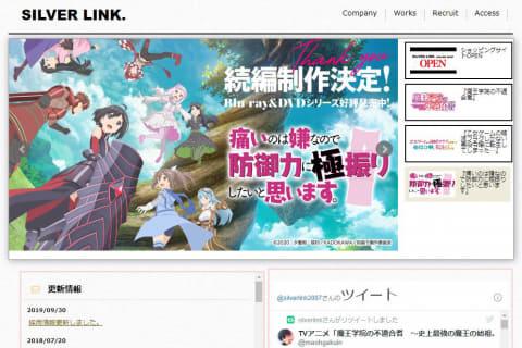 朝日放送グループ、「のんのんびより」など制作のSILVER LINK.を子会社化