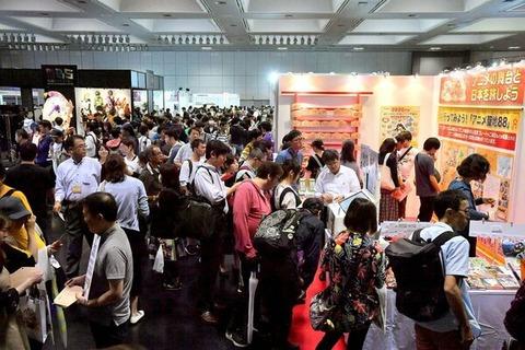 「京都国際マンガ・アニメ大賞」開催 CGアニメ部門を新設し「京都国際漫画賞」から拡大