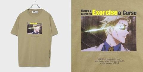 《呪術廻戦》LEGENDAコラボ第2弾 ナナミンのスタイリッシュなTシャツ